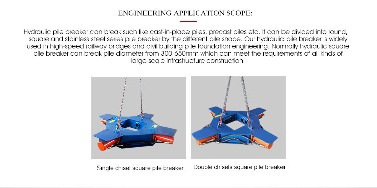 BY-PB500S Hydraulic square pile breaker-concrete square piles head